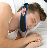 防張嘴口呼吸矯正器防止打呼嚕神器止鼾器消閉嘴成人 nm1277 【野之旅】