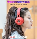 頭戴式耳機 艾本C202英語四六級聽力耳機四級專用4級專四大學fm調頻收音機頭戴式  維多