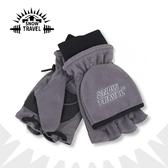 【SNOW TRAVEL 防風半指兩用手套《灰》】AR-48/防風手套/保暖手套/防滑手套/刷毛手套/機車手套