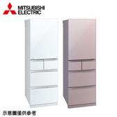 【MITSUBISHI三菱】455公升變頻五門冰箱MR-BC46Z水晶白
