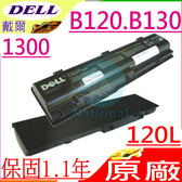 DELL電池(原廠)-戴爾電池 INSPIRON 1300,B120,B130,HD438,XD184,120L電池,XD186,KD186,TD612