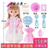 挺逗芭比娃娃套裝女孩玩具會說話的仿真婚紗公主洋娃娃超大單個布【櫻花本鋪】