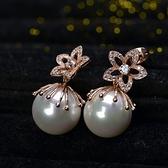 耳環 玫瑰金 925純銀鑲鑽-唯美珍珠情人節生日禮物女飾品3色73gs22【時尚巴黎】