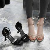中跟涼鞋女中跟露趾細跟一字扣高跟鞋女夏季新款性感時尚百搭女鞋 【品質保證】