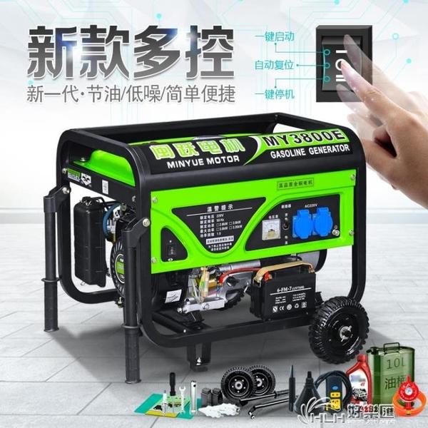 閩躍汽油發電機220V家用3000w小型單相迷你微型5/6/8千瓦10Kw380V 好樂匯