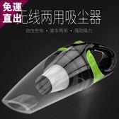 無線車載吸塵器大功率220V充電汽車內用家用小型強力干濕迷你兩用