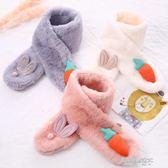 冬季新款蘿卜小兔兒童圍巾女寶寶毛絨圍巾男童保暖可愛圍脖嬰兒  凱斯盾數位3c