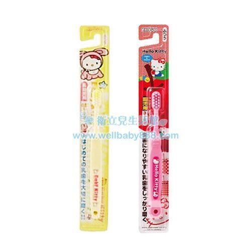 日本進口 Hello Kitty 兒童牙刷-(0.5~3歲/3~6歲) [衛立兒生活館]
