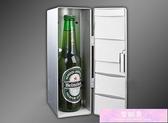 USB小冰箱 冷熱兩用 usb小冰箱 中號冰箱 迷你USB冰箱 保冷/保熱 装饰界