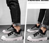 秋季男士馬丁鞋男靴子冬季韓版潮流短靴中幫百搭男鞋子高幫雪地靴『潮流世家』