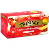 Twinings 唐寧茶 草莓芒果茶 (2gx25入茶包)│飲食生活家