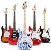 電吉他 電吉他單搖ST電子吉它套裝專業級初學者入門電吉他 MKS 歐萊爾藝術館