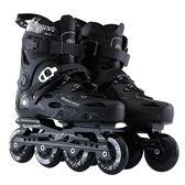 直排輪 溜冰鞋成人直排輪輪滑鞋單排女男初學者旱冰鞋專業平花鞋滑冰【店慶滿月限時八折】