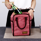 保溫包 金鑰匙飯盒袋保溫手提袋防水便當包零食包鋁膜牛津布方形帶飯包  降價兩天