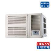 ↙0利率↙HERAN禾聯 *約12-13坪* R32白金旗艦變頻窗型冷氣 HW-GL72C【南霸天電器百貨】