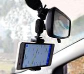 送加長桿 汽車車載後視鏡安裝手機導航行車記錄儀支架可 現貨快出