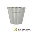 BELMONT 日本 雙層鈦杯〈400m...