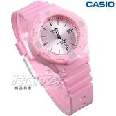 CASIO卡西歐 LRW-200H-4E4 迷你 潛水風 指針 運動錶 女錶 日期視窗 粉紅色 LRW-200H-4E4VDF