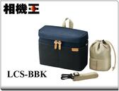 ★相機王★Sony LCS-BBK 黑色 原廠相機包〔A5100 A6300 A6000 適用〕LCS-BBK