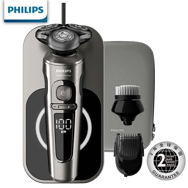 免運費 加贈飛利浦空氣清淨機AC4558 Philips飛利浦 頂級尊榮8D乾濕兩用三刀頭電鬍刀/刮鬍刀 SP9860