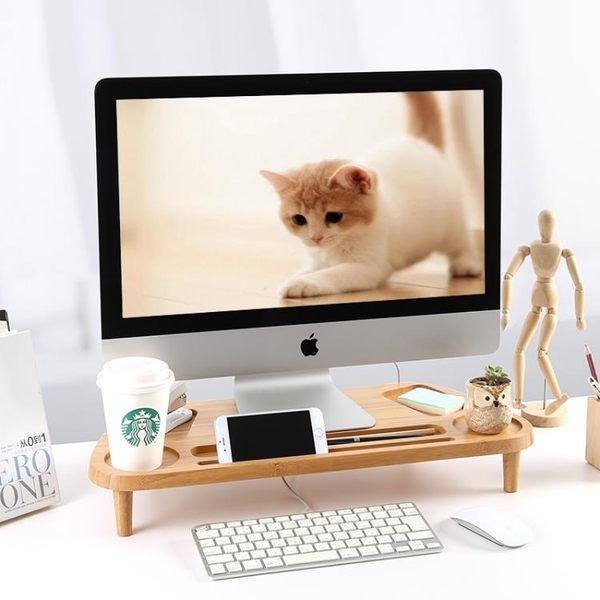 筆電架辦公室電腦增高架底座台式墊高桌面置物架顯示器屏架子多功能收納xw