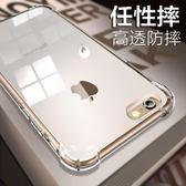 iphone6手機殼6s蘋果6plus硅膠套6P潮男女款透明軟膠防摔全包sp【卡米優品】