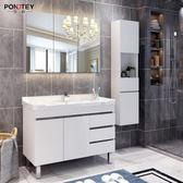 浴櫃 北歐實木浴室櫃組合現代簡約洗手台洗臉盆衛生間洗漱台衛浴櫃白色igo 全館免運