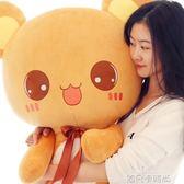 想念熊毛絨玩具可愛娃娃抱著睡覺公仔大床上抱枕布玩偶女生抱抱熊QM 依凡卡時尚