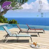 沙灘椅戶外躺床泳池躺椅陽臺庭院休閒游泳池躺床折疊午睡躺椅 QQ29482『東京衣社』