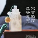 印章-西江月雪花凍石印章篆刻名字姓名印章...