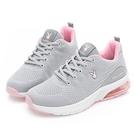 PLAYBOY 輕量氣墊休閒鞋-灰粉(Y...