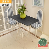 簡約吃飯桌簡易便攜式可折疊餐桌戶外折疊桌子【福喜行】