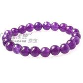 特價紫玉髓手鏈