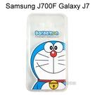 哆啦A夢空壓氣墊軟殼 [大臉] Samsung J700F Galaxy J7 小叮噹【正版授權】