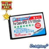 特價免運費~《Dr.b@ttery 》普立爾 DM-5370 DM5370高容量鋰電池1000mAh