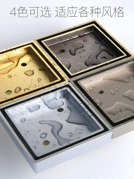 防漏芯 潛水艇隱形地漏升級防臭芯正方形銅鍍鉻防臭地漏