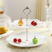 陶瓷水果盤歐式三層點心盤蛋糕盤多層糕點盤客廳創意糖果托盤架子『新佰數位屋』