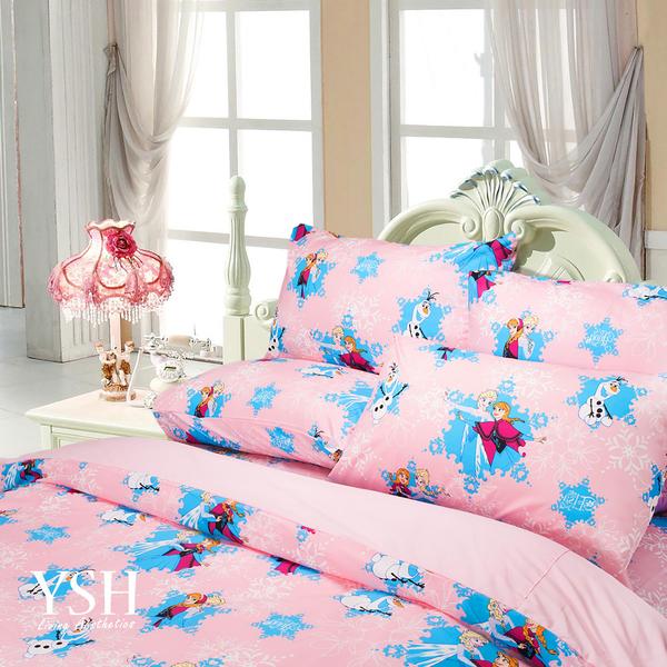 冰雪奇緣 夢幻魔法 粉 床包 雙人三件組 台灣製 伊尚厚生活美學