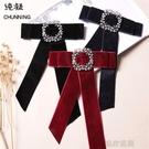 領結 純凝絲絨鑲鑚紅色黑色小香風日系裝飾配件飾品女士蝴蝶結領花領結