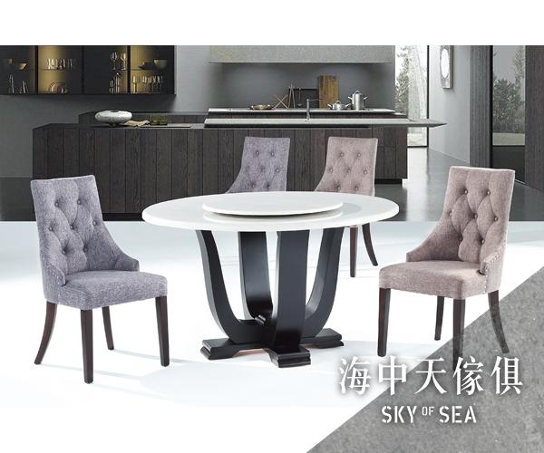 {{ 海中天休閒傢俱廣場 }} G-42 摩登時尚 餐廳系列 844-2 609象牙白150圓桌組(一桌四椅)