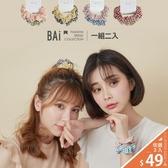 大腸圈 配色格子學院風髮束2入組-BAi白媽媽【306078】