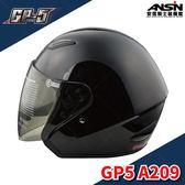 [中壢安信]GP5 A209 黑色 超大尺寸 安全帽 半罩式安全帽 內襯全可拆洗