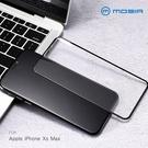 【愛瘋潮】REMAX Apple iPhone Xs Max 帝王 9D 鋼化玻璃膜 保護貼 玻璃貼 螢幕保護貼