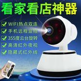 攝像頭索邁無線攝像頭wifi手機遠程高清夜視網絡套裝監視家用家庭監控器攝像機HLW 交換禮物