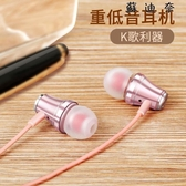 線控耳機入耳式手機通用耳塞式