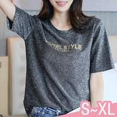 現貨-T恤-S-XL燙金字母亮絲植絨圓領T恤Kiwi Shop奇異果0517【SZJ8991】