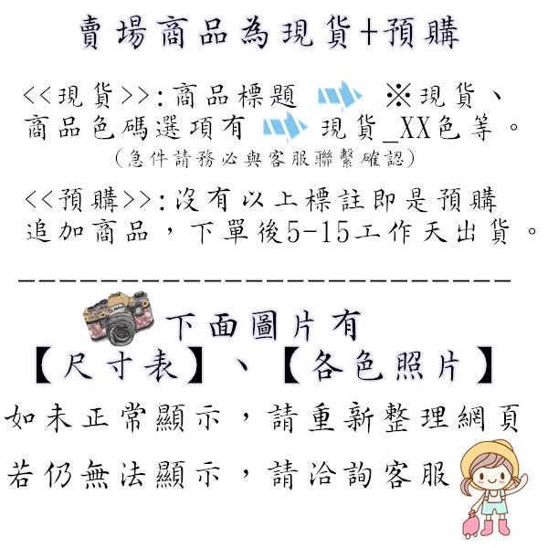 ※現貨 【中大碼】寬鬆蕾絲刺繡娃娃衫/上衣 2色 M-5XL碼【KN71049】