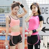運動套裝女休閒兩件套夏季短袖顯瘦健身房跑步寬鬆速幹休閒瑜伽服 LJ4554『東京潮流』