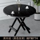 餐桌 方形可折疊桌子圓桌家用小戶型餐桌便攜式簡約吃飯出租房屋用飯桌TW【快速出貨超夯八折】