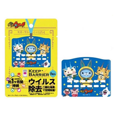 Keep Barrier 兒童空間妖怪手錶抗菌防護卡(日本製)【佳兒園婦幼館】